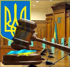 Суд скасував положення постанови Кабміну в частині реорганізації Держсанепідслужби України
