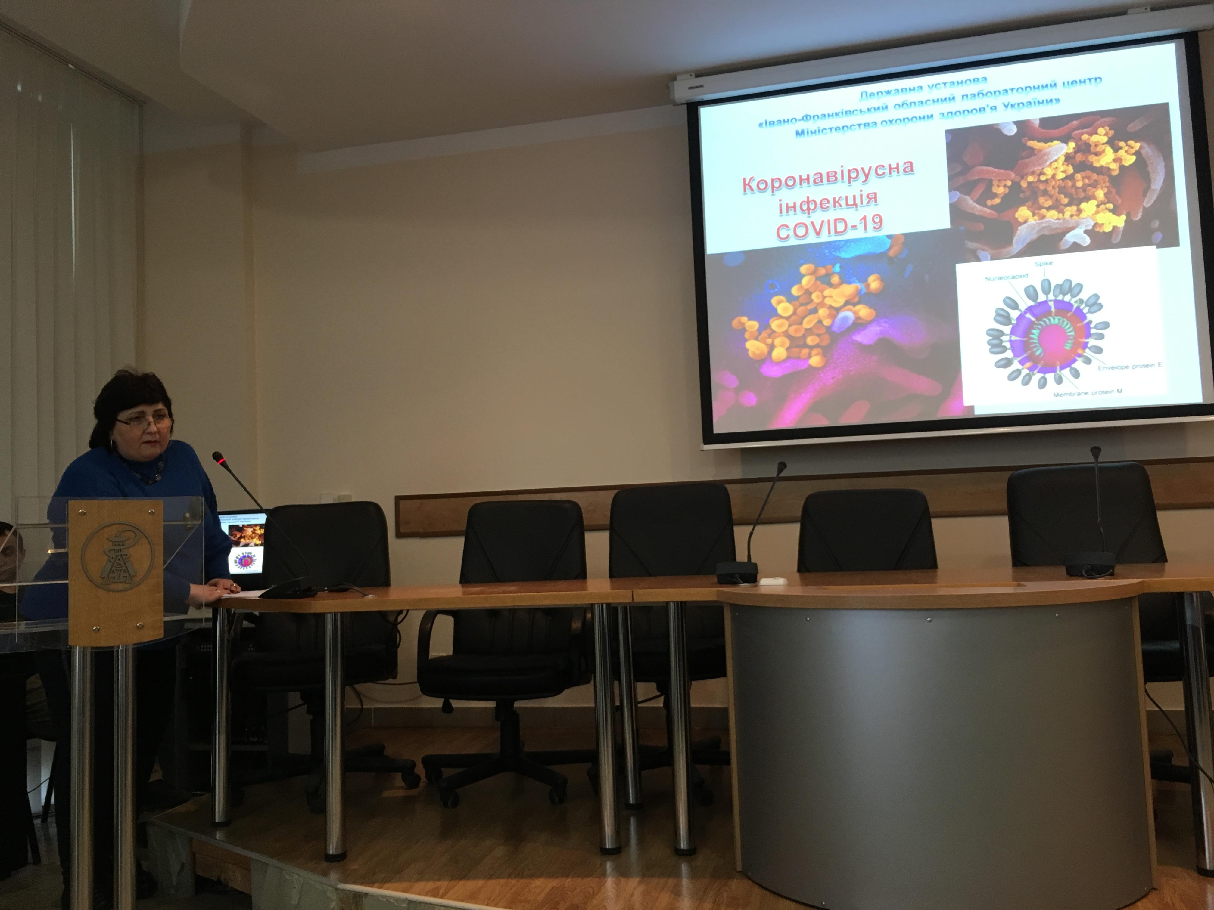 Проводяться навчання з протидії  коронавірусу