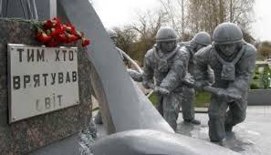 В Україні 14 грудня відзначається День вшанування учасників ліквідації наслідків аварії на Чорнобильській АЕС