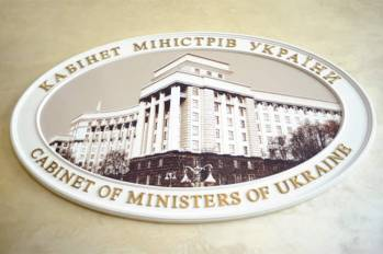 Уряд визначив перелік наборів даних, які підлягають оприлюдненню у формі відкритих даних