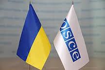 В січні 2017 року відбулась зустріч керівництва ДУ «Івано-Франківський обласний лабораторний центр МОЗ України» з представниками місії ОБСЄ