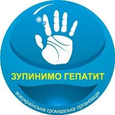 Всесвітній день боротьби з гепатитом - 28 липня.