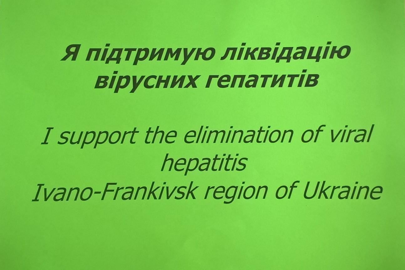 Акція до Всесвітнього дня боротьби з гепатитом