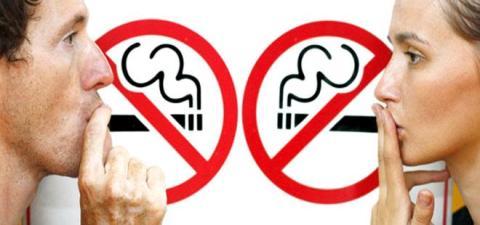 15.11.2018 р.- Міжнародний день відмови від паління