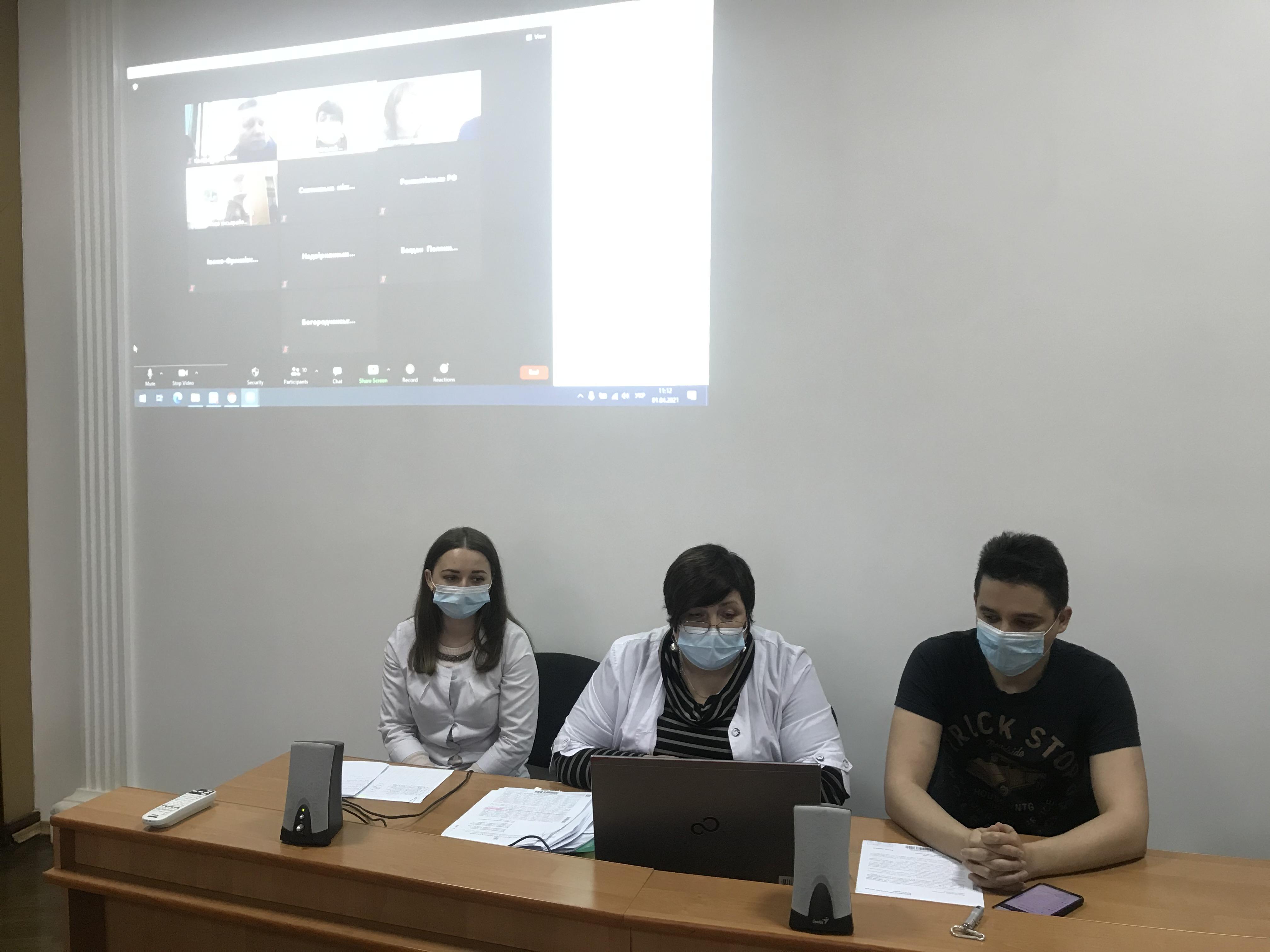 Проведена онлайн-нарада із фахівцями територіальних філій лабораторного центру