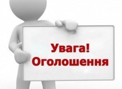 Онлайн-тренінг!!!